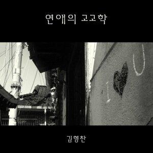 Kim Hyeong Chan