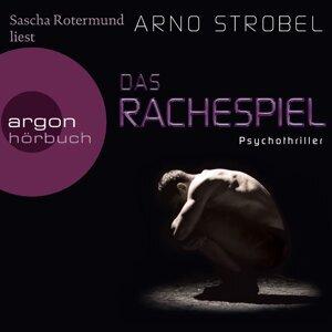 Arno Strobel 歌手頭像