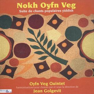 Oyfn Veg Quintet 歌手頭像