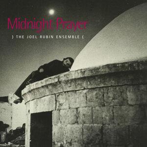 Joel Rubin Ensemble 歌手頭像