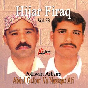 Abdul Gafoor & Nazaqat Ali 歌手頭像