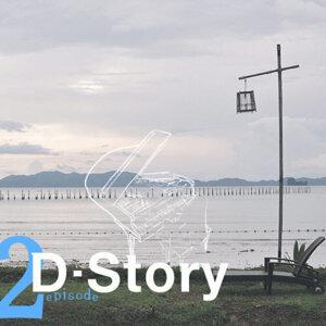 D-Story (디-스토리) 歌手頭像