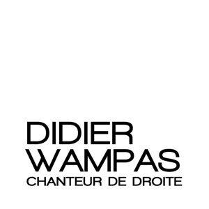 Didier Wampas 歌手頭像