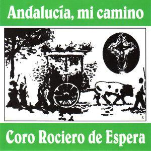 Coro Rociero de Espera 歌手頭像