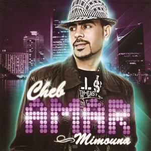 Cheb Amar 歌手頭像
