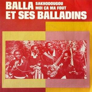 Balla et ses Balladins 歌手頭像