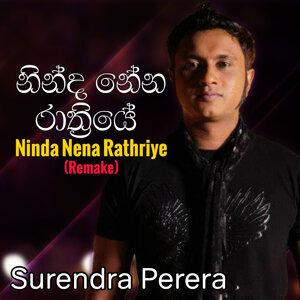 Surendra Perera 歌手頭像