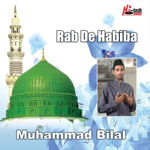 Muhammad Bilal 歌手頭像
