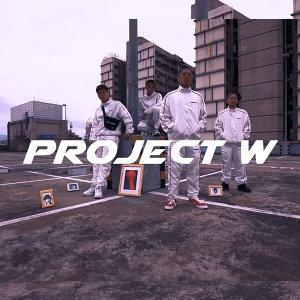 Project W Artist photo