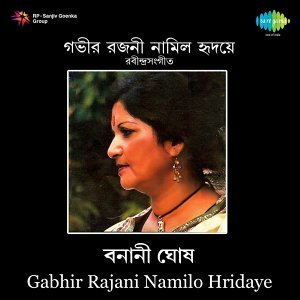 Banani Ghosh 歌手頭像