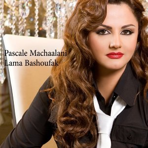 Pascale Machaalani 歌手頭像