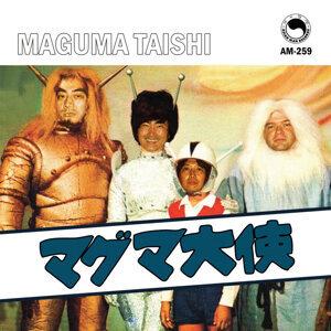 Maguma Taishi 歌手頭像