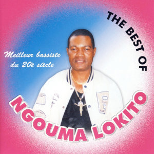 Ngouma Lokito 歌手頭像