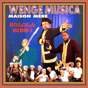 Wenge Musica 歌手頭像