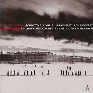 Gidon Kremer, Christoph Eschenbach and Philharmonia Orchestra 歌手頭像