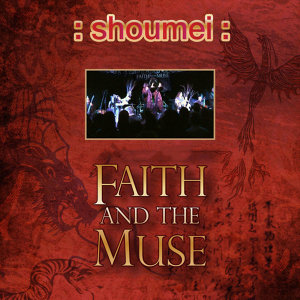 Faith And The Muse 歌手頭像