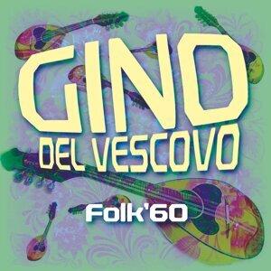 Gino Del Vescovo 歌手頭像