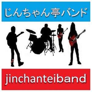 じんちゃん亭バンド (jinchanteiband) 歌手頭像