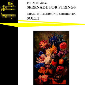 Strings Of The Israel Philharmonic Orchestra 歌手頭像
