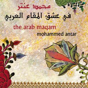 Mohammed Antar 歌手頭像
