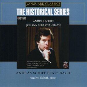 Andras Schiff 歌手頭像