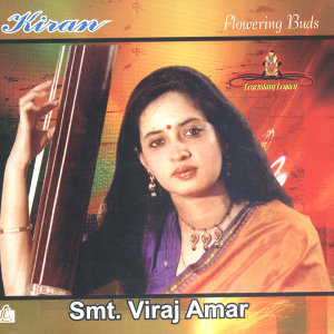 Viraj Amar 歌手頭像