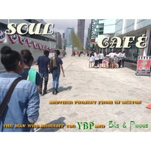 Soul Cafe 歌手頭像