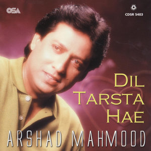 Arshad Mehmood 歌手頭像