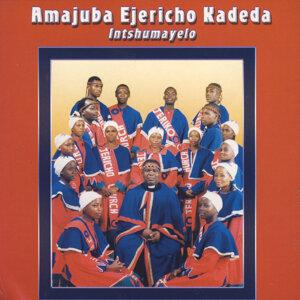 Amajuba Ejericho Kadeda 歌手頭像