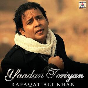 Rafaqat Ali Khan 歌手頭像