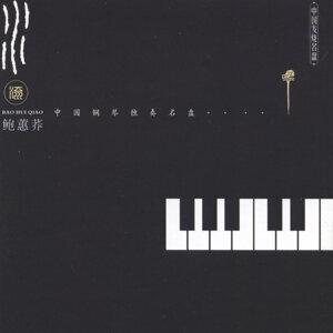 Bao Huiqiao 歌手頭像