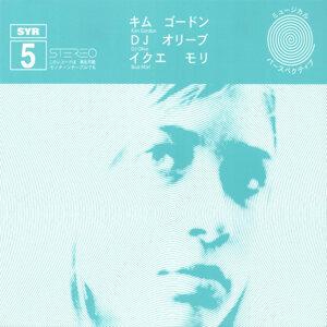 Kim Gordon/DJ Olive/Ikue Mori 歌手頭像