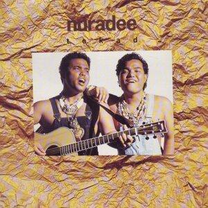 Nuradee 歌手頭像