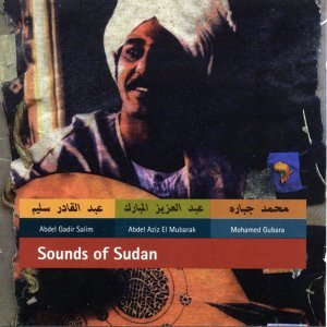 Abdel Gadir Salim, Abdel Aziz El Mubarak, Mohamed Gubara 歌手頭像