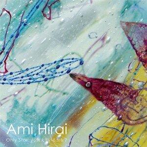 平井あみ (Ami Hirai) 歌手頭像