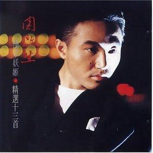 周啟生 (Dominic Chow) 歌手頭像