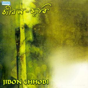 Srikanto Acharya 歌手頭像
