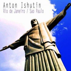 Anton Ishutin 歌手頭像