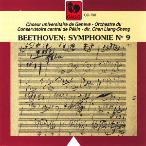 Chœur universitaire de Genève, Orchestre du Conservatoire Central de Pékin, Chen Liang-Sheng, Fu Hai Yan, Yang Jie, Ma Hong Hai & Li Xin Chang