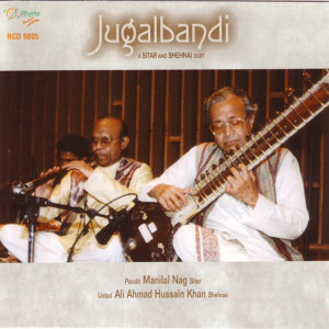 Manilal Nag & Ali Ahmad Hussain Khan