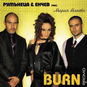 R&E a.k.a Rumanetsa&Enchev feat. Mariq Ilieva 歌手頭像