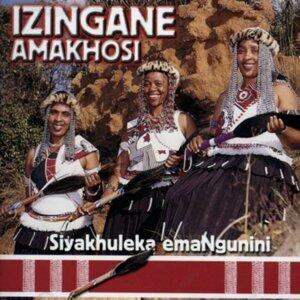 Izingane Amakhosi 歌手頭像