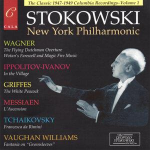 New York Philharmonic, Leonard Bernstein, Harold Gomberg, Isaac Stern 歌手頭像