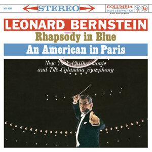 Leonard Bernstein アーティスト写真