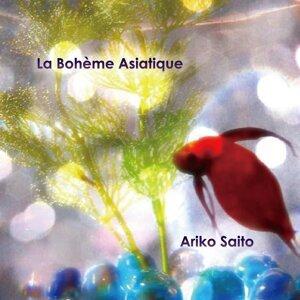 Ariko Saito 歌手頭像