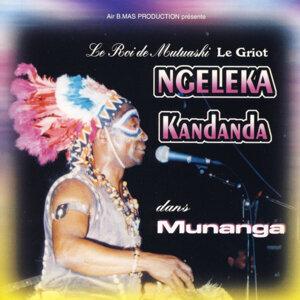Ngeleka Kandanda 歌手頭像