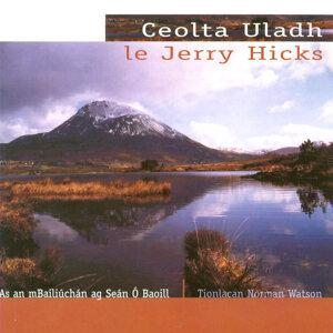Jerry Hicks