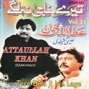 Atta ullah Khan 歌手頭像