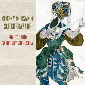 Soviet Radio Symphony Orchestra 歌手頭像