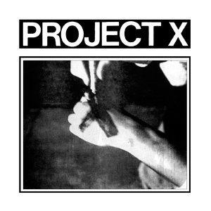 Project X 歌手頭像